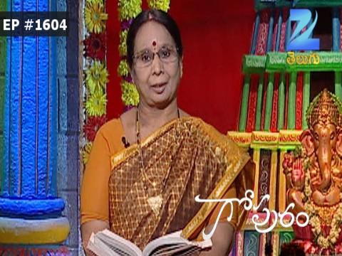 Gopuram - Episode 1604 - August 16, 2016 - Full Episode