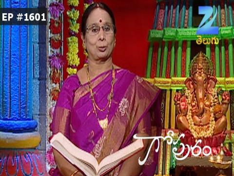 Gopuram - Episode 1601 - August 9, 2016 - Full Episode
