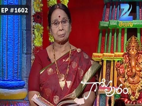 Gopuram - Episode 1602 - August 10, 2016 - Full Episode