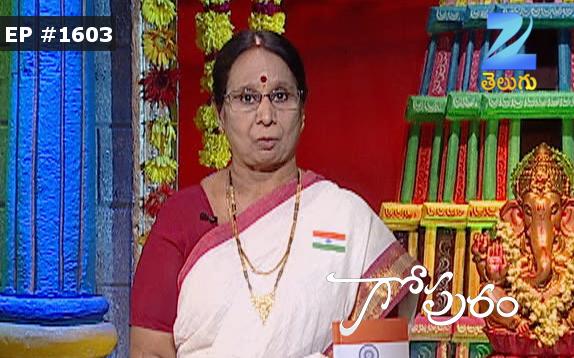 Gopuram - Episode 1603 - August 15, 2016 - Full Episode
