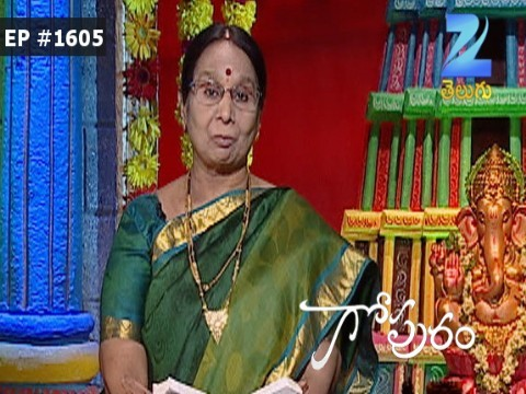 Gopuram - Episode 1605 - August 17, 2016 - Full Episode