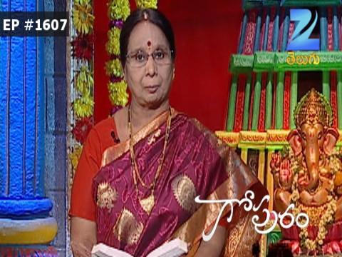 Gopuram - Episode 1607 - August 23, 2016 - Full Episode