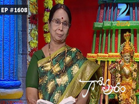 Gopuram - Episode 1608 - August 24, 2016 - Full Episode