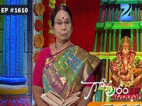 Gopuram - Episode 1611 - August 31, 2016 - Full Episode