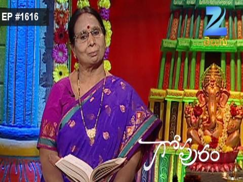 Gopuram - Episode 1616 - September 13, 2016 - Full Episode
