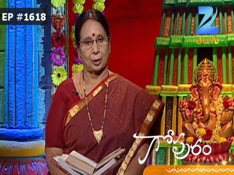 Gopuram - Episode 1618 - September 19, 2016 - Full Episode