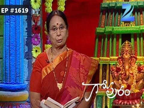 Gopuram - Episode 1619 - September 20, 2016 - Full Episode
