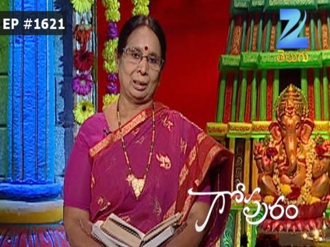 Gopuram - Episode 1621 - September 26, 2016 - Full Episode