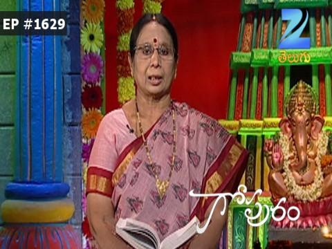 Gopuram - Episode 1629 - October 12, 2016 - Full Episode