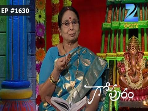 Gopuram - Episode 1630 - October 17, 2016 - Full Episode