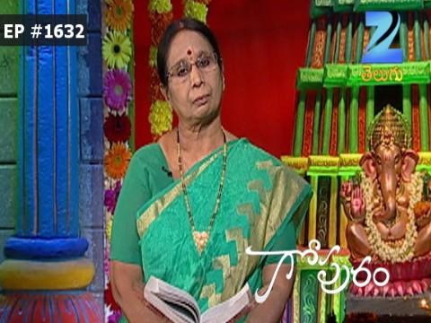 Gopuram - Episode 1632 - October 19, 2016 - Full Episode