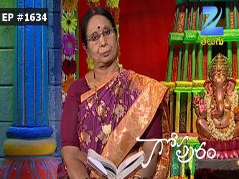 Gopuram - Episode 1634 - October 25, 2016 - Full Episode