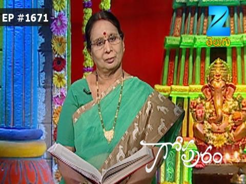 Gopuram - Episode 1671 - January 18, 2017 - Full Episode