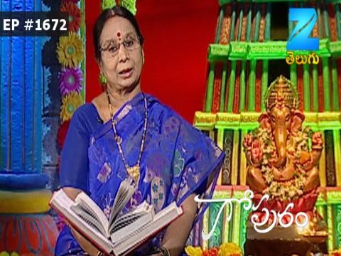Gopuram - Episode 1672 - January 23, 2017 - Full Episode