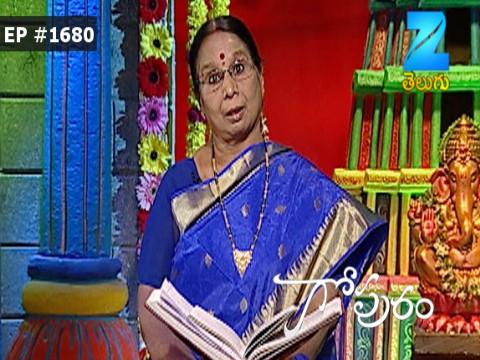 Gopuram - Episode 1680 - February 8, 2017 - Full Episode