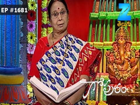 Gopuram - Episode 1681 - February 13, 2017 - Full Episode