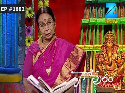 Gopuram - Episode 1682 - February 14, 2017 - Full Episode
