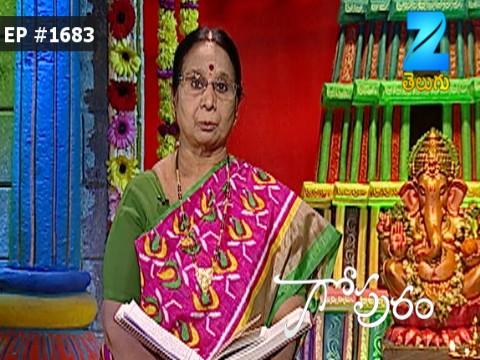 Gopuram - Episode 1683 - February 15, 2017 - Full Episode