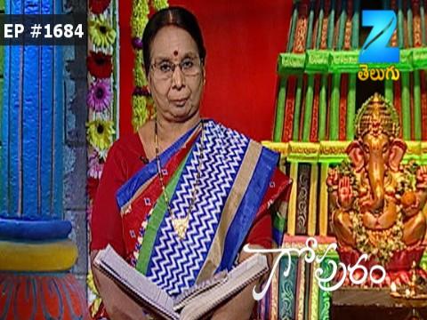 Gopuram - Episode 1684 - February 20, 2017 - Full Episode