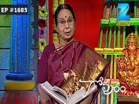 Gopuram - Episode 1685 - February 21, 2017 - Full Episode