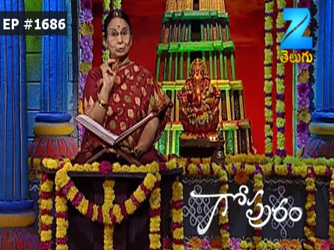 Gopuram - Episode 1686 - February 22, 2017 - Full Episode