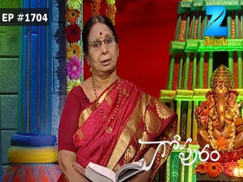 Gopuram Ep 1704 11th April 2017
