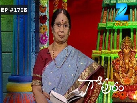 Gopuram Ep 1708 19th April 2017