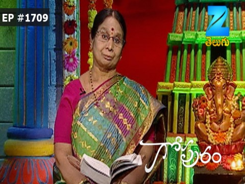 Gopuram Ep 1709 24th April 2017