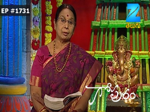 Gopuram Ep 1731 13th June 2017