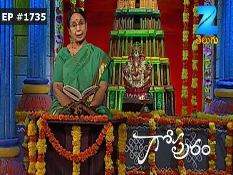 Gopuram - Episode 1735 - June 21, 2017 - Full Episode
