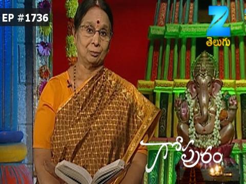 Gopuram Ep 1736 26th June 2017