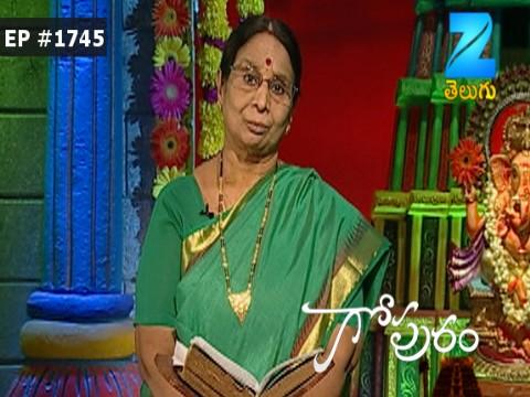 Gopuram - Episode 1745 - July 19, 2017 - Full Episode
