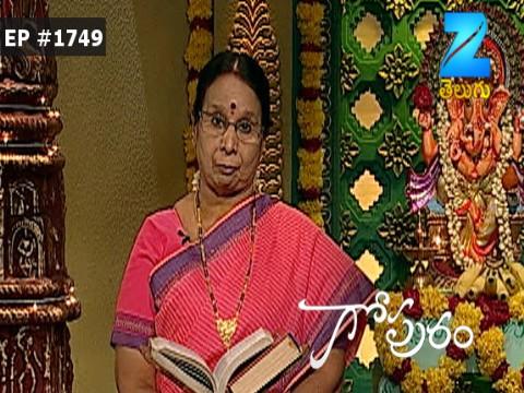 Gopuram Ep 1749 16th August 2017