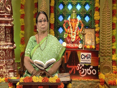 Gopuram Ep 1829 27th June 2018