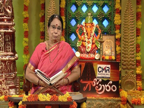 Gopuram Ep 1832 4th July 2018