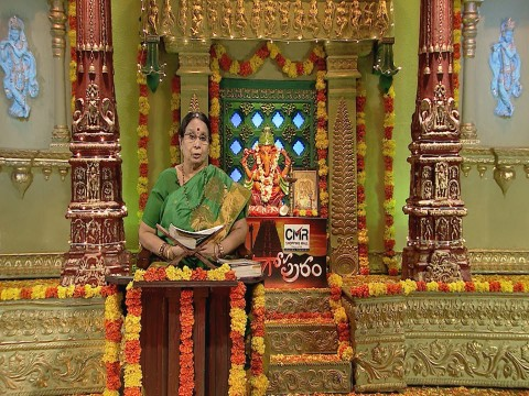 Gopuram Ep 1834 10th July 2018
