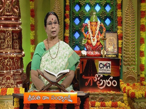 Gopuram Ep 1836 16th July 2018