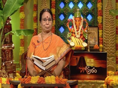 Gopuram Ep 1864 18th September 2018