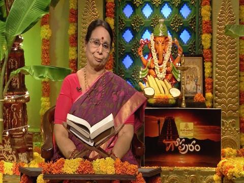 Gopuram Ep 1865 19th September 2018