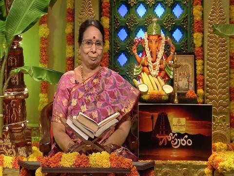 Gopuram Ep 1866 24th September 2018