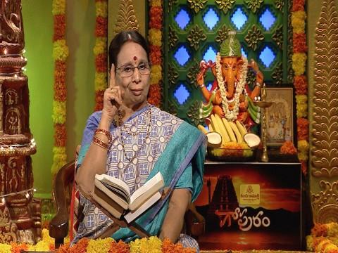 Gopuram Ep 1868 26th September 2018