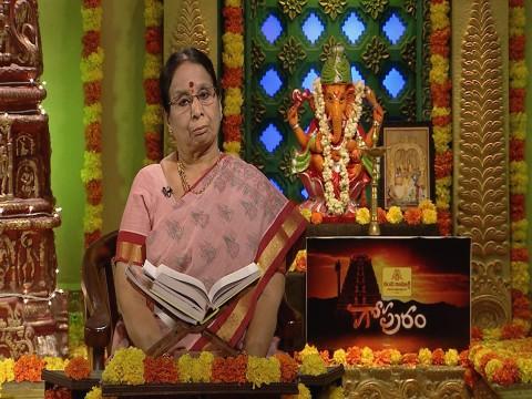 Gopuram Ep 1871 3rd October 2018
