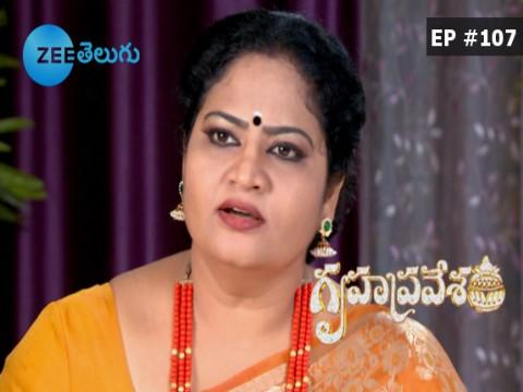 Gruhapravesam - Episode 107 - October 18, 2017 - Full Episode
