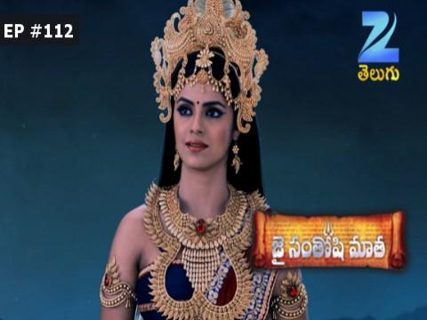 Jai Santoshi Mata - Episode 112 - October 27, 2016 - Full Episode