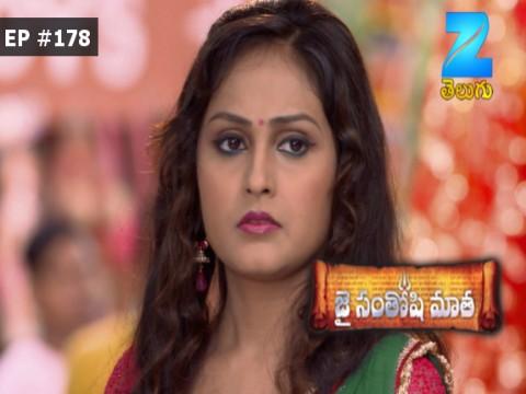 Jai Santoshi Mata - Episode 178 - February 22, 2017 - Full Episode