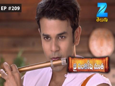 Jai Santoshi Mata - Episode 209 - April 19, 2017 - Full Episode