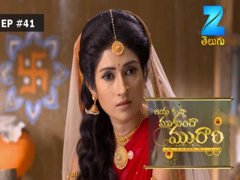 Jaya Krishna Mukunda Murari - Episode 41 - September 22, 2017 - Full Episode