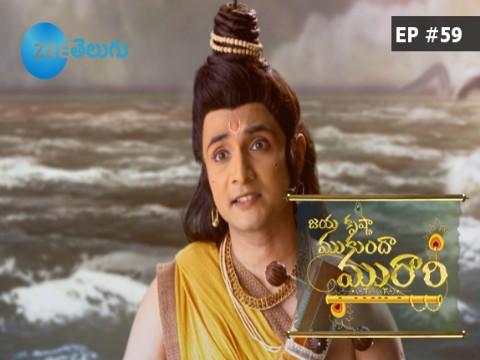 Jaya Krishna Mukunda Murari - Episode 59 - October 18, 2017 - Full Episode