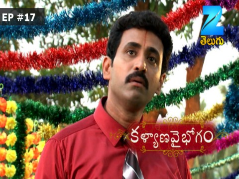 Kalyana Vaibhogam Ep 18 24th May 2017