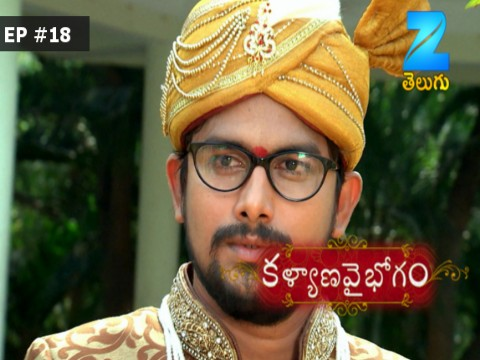 Kalyana Vaibhogam Ep 19 25th May 2017